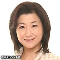 木島 多美子(キジマ タミコ)