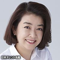 岸本 加世子(キシモト カヨコ)