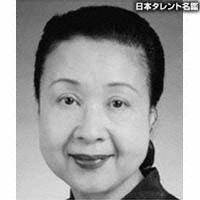 北村 昌子(キタムラ マサコ)
