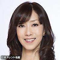 城戸 真亜子(キド マアコ)