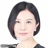 木村 理恵(キムラ リエ)