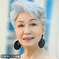草笛 光子(クサブエ ミツコ)