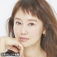 工藤 夕貴(クドウ ユウキ)
