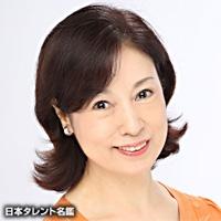 久保田 民絵(クボタ タミエ)