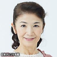 小金澤 篤子(コガネザワ アツコ)