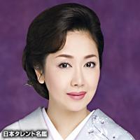 伍代 夏子(ゴダイ ナツコ)