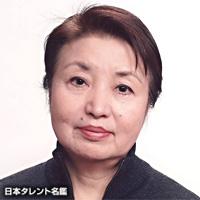 此島 愛子(コノシマ アイコ)