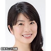 小林 紀子(コバヤシ ノリコ)