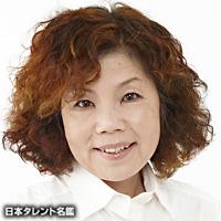 小柳 友貴美(コヤナギ ユキミ)