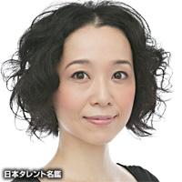小山 裕香(コヤマ ユカ)