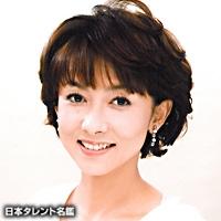 斉藤 慶子(サイトウ ケイコ)