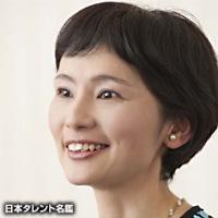 斉藤 とも子(サイトウ トモコ)