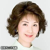 酒井 和歌子(サカイ ワカコ)
