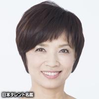 榊原 郁恵(サカキバラ イクエ)