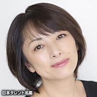 櫻井 淳子(サクライ アツコ)