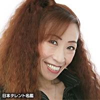 笹木 綾子(ササキ アヤコ)