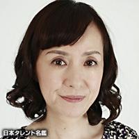 佐藤 直子(サトウ ナオコ)