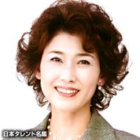 沢田 亜矢子(サワダ アヤコ)