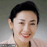 志乃原 良子(シノハラ ヨシコ)