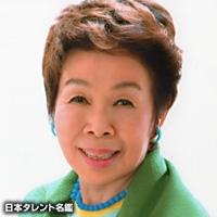 正司 花江(ショウジ ハナエ)