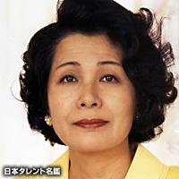 白川 和子(シラカワ カズコ)