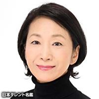 白木 美貴子(シラキ ミキコ)