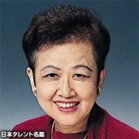 白坂 道子(シラサカ ミチコ)