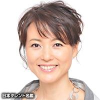 杉田 かおる(スギタ カオル)