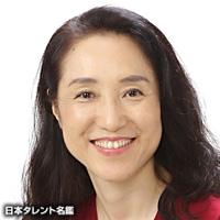 南風 佳子(ミナミ ヨシコ)