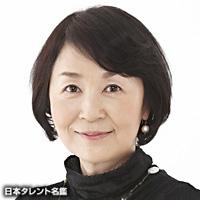 曽川 留三子(ソガワ ルミコ)