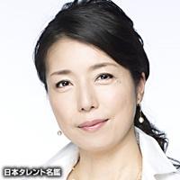 高橋 ひとみ(タカハシ ヒトミ)