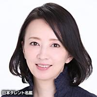 高橋 由美子(タカハシ ユミコ)