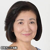 高林 由紀子(タカバヤシ ユキコ)