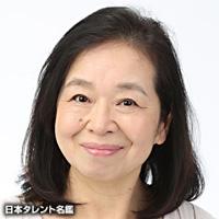 高間 智子(タカマ トモコ)