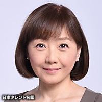 田中 綾子(タナカ アヤコ)
