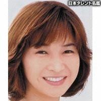 田中 美佐子(タナカ ミサコ)
