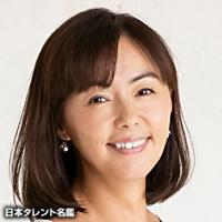 田中 律子(タナカ リツコ)