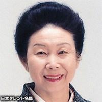谷本 小代子(タニモト サヨコ)