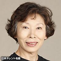 田根 楽子(タネ ラクコ)