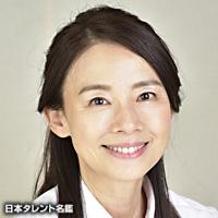土居 裕子(ドイ ユウコ)