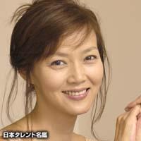 洞口 依子(ドウグチ ヨリコ)