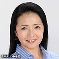 長島 裕子(ナガシマ ユウコ)