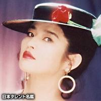 中村 晃子(ナカムラ アキコ)