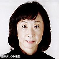 中村 まり子(ナカムラ マリコ)