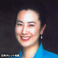 名取 裕子(ナトリ ユウコ)
