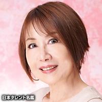 奈美 悦子(ナミ エツコ)