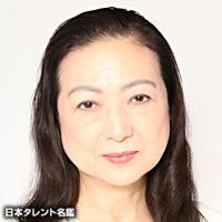 名和 慶子(ナワ ケイコ)