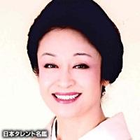二宮 さよ子(ニノミヤ サヨコ)