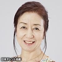 野村 須磨子(ノムラ スマコ)