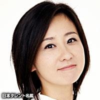 長谷川 真弓(ハセガワ マユミ)